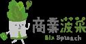 商業菠菜資訊網 Logo